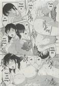 HIRYUU RAN - MOM'S LOST MEMORY