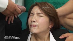 Hitomi Hayama - moleater in train