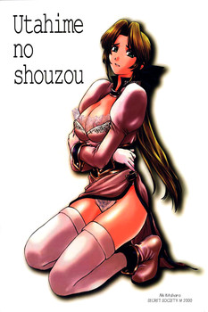 [Secret Society M (Kitahara Aki)] Dead or Alive - Utahime no Shouzou 1 2 3 4 (English Hentai)