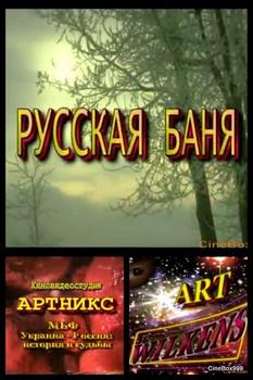http://img63.imagetwist.com/th/12119/qwixgpwcsx6h.jpg