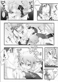 [ニリツハイハン (ニリツ)] ことりちゃんのだから大丈夫だもん! (WORKING!!) [英訳]