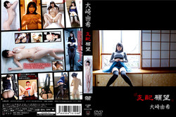 45riwqtz1knw GUILD 104   Fresh Nude Collection Oriental Softcore Idol. Yuki Osaki