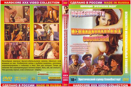 russkoe-pornograficheskie-filmi