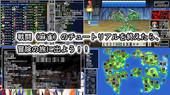 SPLUSH WAVE - Dragon Mahjongg 3~Full Version~ Ver 4.08 (jap)