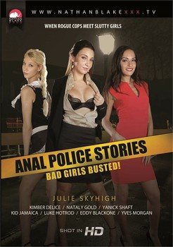 Anal Police Stories (2017)