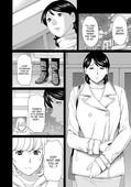 Takasugi kou - Mitsu ni Muragaru Mushi chapter 4