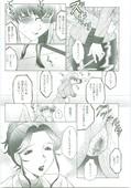 Fuusen Club - Futagami - Futanari Onna Kyoushi Zecchou Hiroku - Girls with dick