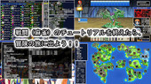 SPLUSH WAVE - Dragon Mahjongg 3~Full Version~ Ver 4.08 (jap)